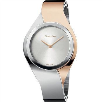 CK Calvin Klein 喚醒系列手環式腕錶 K5N2S1Z6