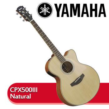 ★YAMAHA 山葉★CPX500III 電民謠吉他/含琴袋.肩帶.導線/公司貨保固