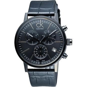 Calvin Klein CK 立體感玻璃層計時時尚腕錶 K7627401