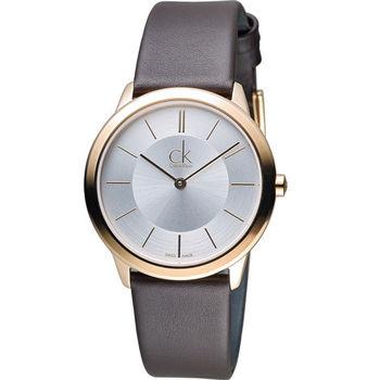 Calvin Klein Minimal 俐落時尚腕錶 K3M226G6
