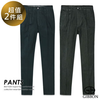 GIBBON 2件超值組-天絲棉透氣斜紋打摺褲(暗綠+暗藍)