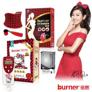 【米可白推薦】船井 burner Hello Kitty小孅機美形運動組