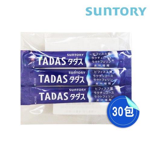 【SUNTORY三得利】比菲德氏菌+乳寡醣 30入/包