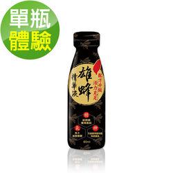 雄蜂精華液單瓶(60東森購物內衣ml/瓶)