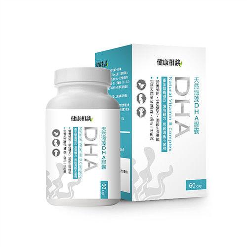 【健康相談】天然海藻DHA膠囊60粒裝(2入)
