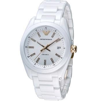 EMPORIO ARMAN Ceramica 璀璨晶鑽陶瓷腕錶 AR1495 白