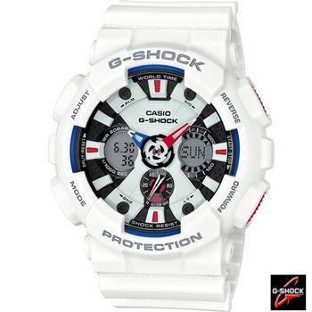 G-SHOCK 重機運動時尚雙顯錶 GA-120TR-7A