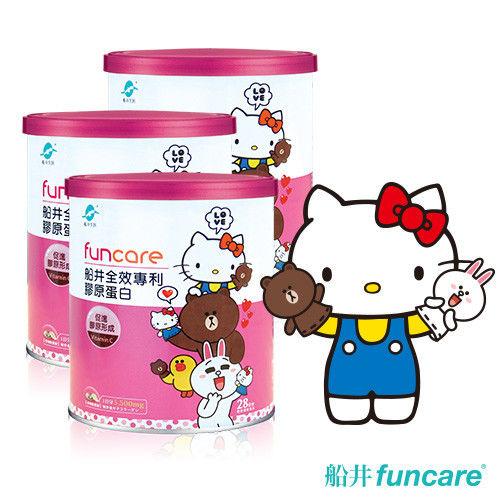 【船井】全效專利膠原蛋白Kitty x Line 3罐童趣組