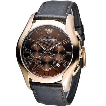 EMPORIO ARMANI Classic 羅馬假期計時腕錶 AR1701