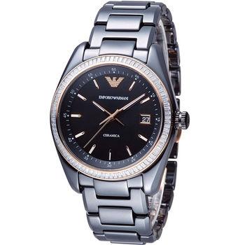 EMPORIO ARMAN Ceramica 璀璨晶鑽陶瓷腕錶 AR1496 黑