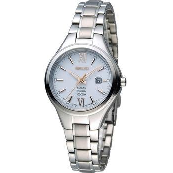 SEIKO Solar 經典之選 時尚腕錶.太陽能充電電池 V137-0BG0S SUT271P1