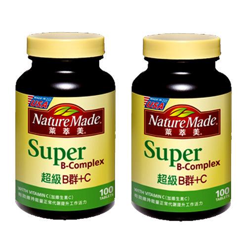 【NatureMade萊萃美】超級B群加C錠 100粒x2瓶_ SUPER新包裝上市