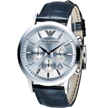 EMPORIO ARMANI Classic 簡約內斂計時腕錶 AR2432