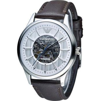 EMPORIO ARMANI Meccanico 雙面鏤空機械腕錶 AR1946