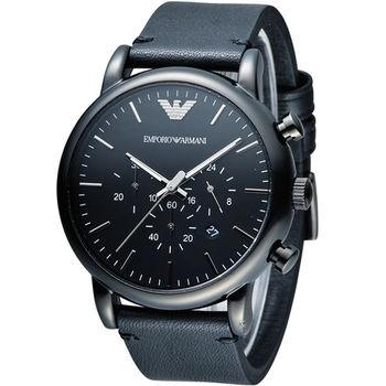 EMPORIO ARMANI Classic 英倫簡約風計時腕錶 AR1918黑 AR1919咖啡