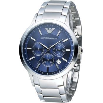 EMPORIO ARMANI Classic 時尚計時腕錶 AR2448 藍