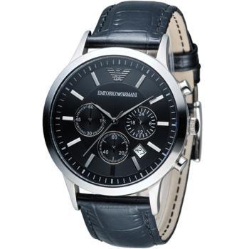 EMPORIO ARMANI Classic 簡約內斂計時腕錶 AR2447