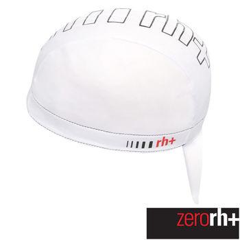 ZeroRH+ 義大利專業運動導汗帽 ●黑色、白色、紅色● ECX9005