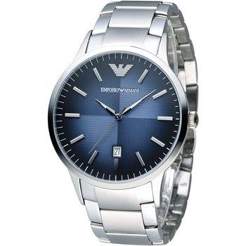 EMPORIO ARMANI Classic 簡約內斂時尚腕錶 AR2472藍 AR2478 銀灰