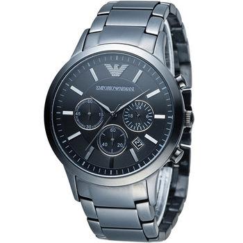 EMPORIO ARMANI Classic 時尚計時腕錶 AR2453