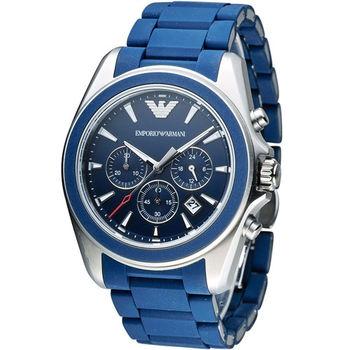 EMPORIO ARMANI Classic 都會型男計時腕錶 AR6068 藍