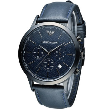 EMPORIO ARMANI Classic 都會型男計時腕錶 AR2481 黑x藍