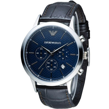 EMPORIO ARMANI Classic 都會型男計時腕錶 AR2494 黑x藍