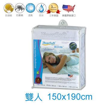 【Eversoft  寶貝墊】頂級天鵝絨棉 防蟎防水透氣 床墊保潔墊 -雙人150x190 cm