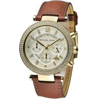 Michael Kors 美式璀璨晶鑽計時腕錶 MK2249