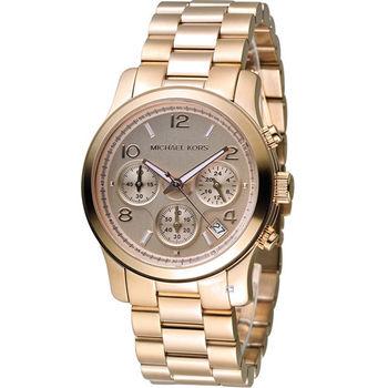 Michael Kors 自我風格計時腕錶 MK5128 玫瑰金色