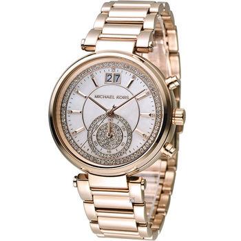 Michael Kors 古典魅力計時腕錶 MK6282 玫瑰金色