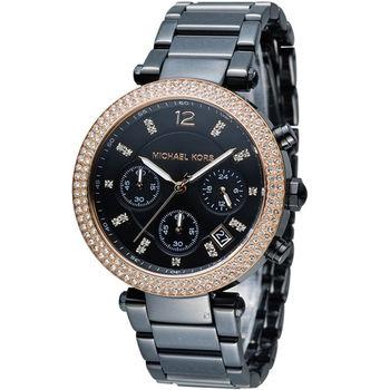 Michael Kors 美式璀璨晶鑽計時腕錶 MK5885 黑