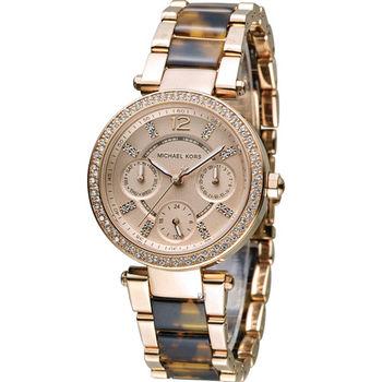 Michael Kors 古典美學時尚腕錶 MK5841 玫瑰金色
