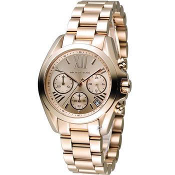 Michael Kors 漫步羅馬三眼計時腕錶 MK5799 玫瑰金色
