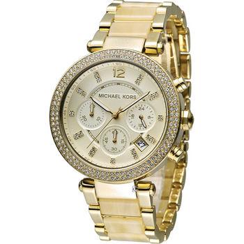 Michael Kors 美式璀璨晶鑽計時腕錶 MK5632 金色