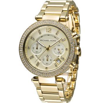 Michael Kors 美式璀璨晶鑽計時腕錶 MK5354 金色