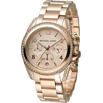 Michael Kors 自我風格晶鑽計時腕錶 MK5263 玫瑰金色