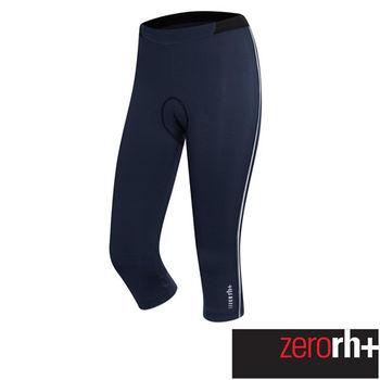 ZeroRH+ 義大利MIRAGE專業七分自行車褲 (女) ECD0258