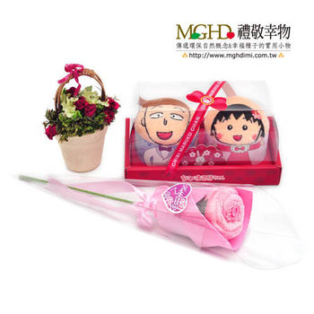 MGHD|幸福小玫瑰+櫻桃小丸子與花輪愛的祝福小禮盒