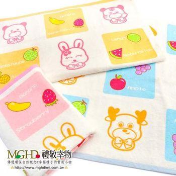 MGHD 小偶水果樂園浴巾(2條)