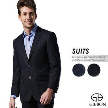 GIBBON 輕光澤星紋毛料成套西裝(深藍/黑色)
