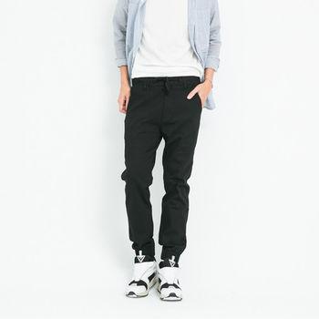 【5buy15】韓版黑運動鬆緊縮口褲
