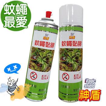 神盾-蚊蠅黏膠/黏果蠅/小黑蚊/蚊子黏劑(550ml)