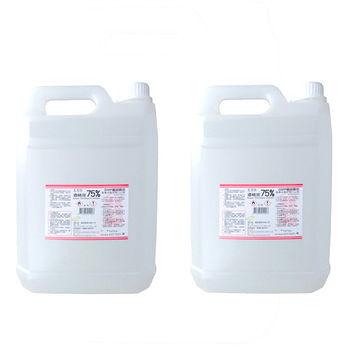 【克司博】75%酒精液 4公升X2入(乙類成藥)
