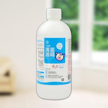 【生發】75%清菌酒精液X24入 無香味(乙類成藥)
