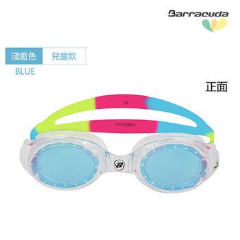 美國Barracuda巴洛酷達兒童運動型抗UV防霧泳鏡 REVIVE JR #7320
