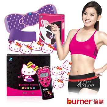 【船井 burner】Hello Kitty活力動感俏麗組