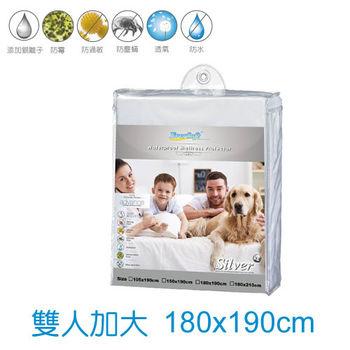 【Eversoft  寶貝墊】銀離子 抗菌防水透氣防蟎 床墊保潔墊 -雙人加大180x190 cm