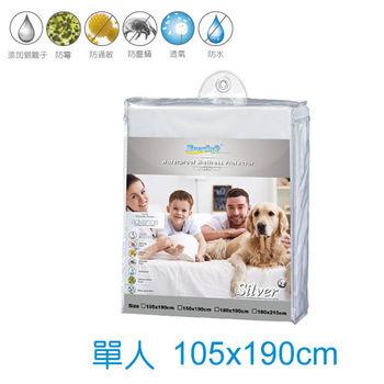 【Eversoft  寶貝墊】銀離子 抗菌防水透氣防蟎 床墊保潔墊-單人105x190 cm