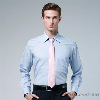 【ROBERTA諾貝達】台灣製 經典百搭 素面紳仕型男長袖襯衫(淺藍)